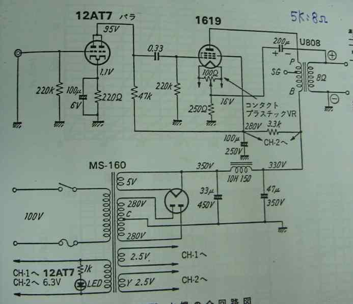 电路 电路图 电子 原理图 693_596